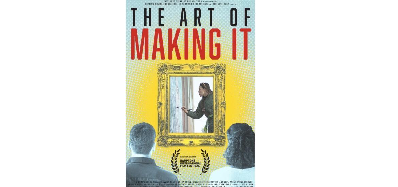 The Art of Making it: Photo courtesy Kelcey Edwards